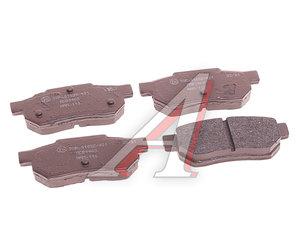 Колодки тормозные HONDA Accord задние (4шт.) ALLIED NIPPON ADB0242