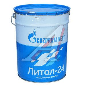 Смазка ЛИТОЛ-24 18кг GAZPROMNEFT GAZPROMNEFT, 2389904078