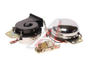 Сигнал звуковой PRO SPORT 12V хром ( 1 звук) комплект 2шт. RS-07901