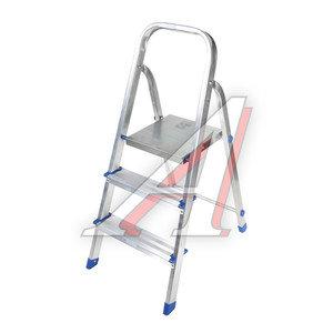 Лестница-стремянка 3 ступени алюминиевая Compact СИБРТЕХ 97712
