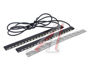 Огни ходовые дневного света LED HDX 18 19см самоклеящиеся 12V TORINO 09766, HDX-18 LED