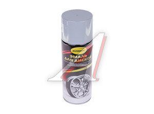 Краска для дисков серая аэрозоль 520мл АСТРОХИМ ASTROhim ACT-603, ACT-603