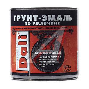 Грунт-эмаль по ржавчине серебристый молотковый 0.75л DALI РОГНЕДА DALI, 20407