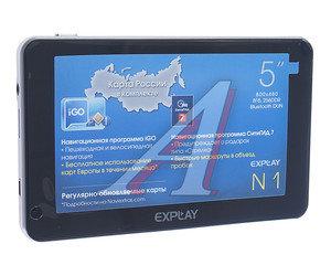 "Навигатор автомобильный EXPLAY N1 5"" EXPLAY N1"