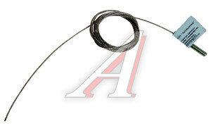 Трос акселератора МАЗ-555102 L=2530 голый АВТОПАРТНЕР 555102-1108596, 555102-1108585