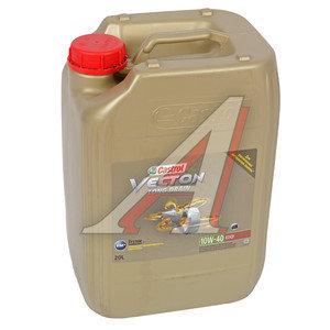 Масло дизельное VECTON LONG DRAIN E7/CF синт.20л CASTROL CASTROL SAE10W40, 157AED