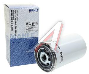 Фильтр топливный DAF CF65 MAHLE KC544, 1437070
