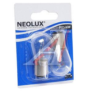 Лампа 12V P21/4W BAZ15d двухконтактная блистер (2шт.) NEOLUX N566-02B, NL-566-2бл, А12-21+4