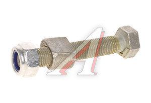 Болт М12х1.25х65 развала колес регулировочный М-2141 в сборе 360887-29СБ