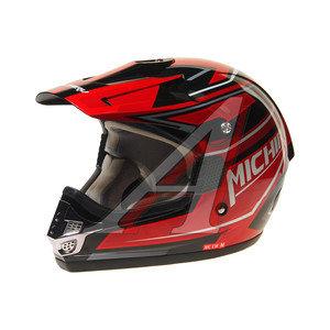 Шлем мото (кросс) MICHIRU TTR Red MC 130 L, 4680329007902