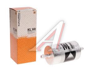 Фильтр топливный VW Polo (-01),Caddy 2 (95-04) SKODA Felicia MAHLE KL60, 6N0201511A