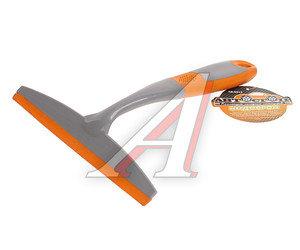 Скребок для сгона воды 23см серо-оранжевый АВТОСТОП AB-6513