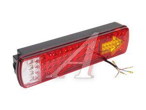 Фонарь задний светодиод с кабелем правый (указатель поворота стрелка) АВТОТОРГ АТ-1096R/1LED