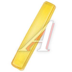 Стекло фары Yellow DLAA LA-V128Ys
