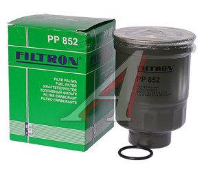 Фильтр топливный ISUZU Trooper FILTRON PP852, KC46
