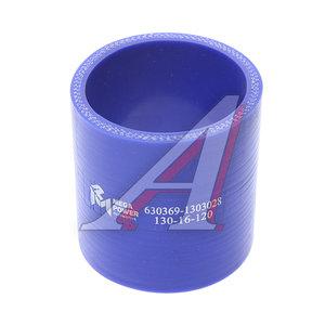 Патрубок МАЗ радиатора нижний (L=70мм, d=60) силикон 630369-1303028