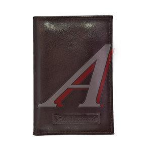 Бумажник водителя BROWN натуральная кожа (в коробке) АВТОСТОП БВЛ7К