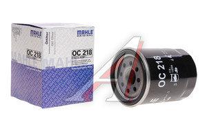 Фильтр масляный NISSAN Note (E11E) (1.4),Micra (K11,K12) (замена на OC217) MAHLE OC218, 15208-70J0A