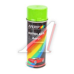 Краска компакт-система аэрозоль 400мл MOTIP MOTIP 44400, 44400