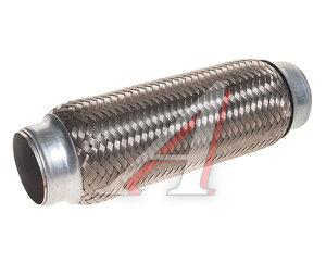 Гофра глушителя 55х250 в 3-ой оплетке KORTEX KES5023, 265-335