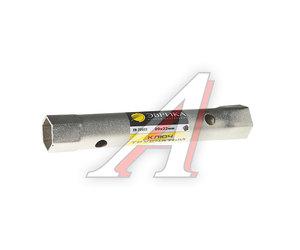 Ключ трубчатый 20х22мм ЭВРИКА ER-72022