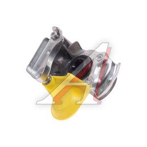 Головка соединительная тормозной системы прицепа 16мм (грузовой автомобиль) желтая с клапаном WABCO 9522002220, 07079
