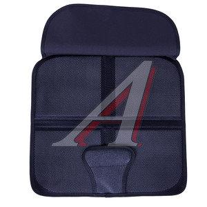 Накидка на сиденье защитная под детское кресло черная АВТОБРА АвтоБра 5116, 5116
