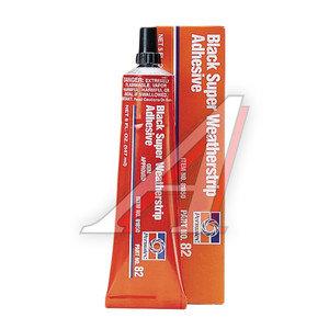 Клей-супер для уплотнителей суперстойкий черный 147г Black Super Weatherstrip Adhesive PERMATEX PERMATEX 81850, PR-81850