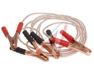 Провода для прикуривания 300A 3.0м MEGAPOWER M-30030