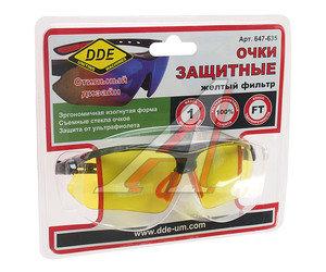 Очки защитные открытые желтые DDE 647-635