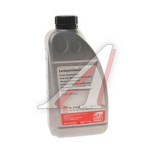 Жидкость гидроусилителя руля 1л MERCEDES (спецификация MB344.0) FEBI 21648, 0019892003