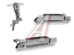 Ручки двери и замок багажника ВАЗ-2106 комплект ДААЗ 2106-6100040-10, 21060610004010, 2103-5606010-10
