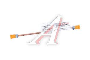 Трубка тормозная 200мм (медная) WP WP043