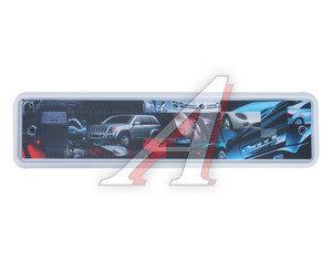 Рамка знака номерного средняя с накладкой защитной прозрачной белая AB-015W