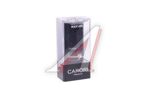 Ароматизатор на дефлектор Seven black label жидкостный с пробником CARORI SEV-2