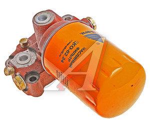 Фильтр масляный ЗИЛ-5301 в сборе с корпусом Н/О БЗА 245-1017022, СБОРКА