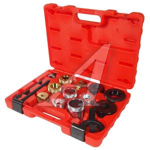Набор инструментов для снятия и установки сайлентблоков подвески задней (BMW E36,E46) JTC JTC-1215