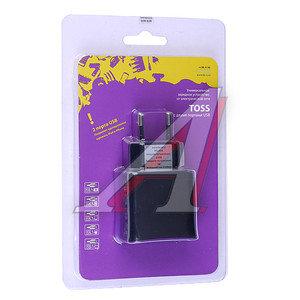 Устройство зарядное в розетку 2 USB KS-is KS-is Toss (KS-056)