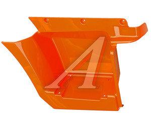Щиток КАМАЗ-4308,5308 подножки правый (рестайлинг) (оранжевый) ОАО РИАТ 5308-8403110-50