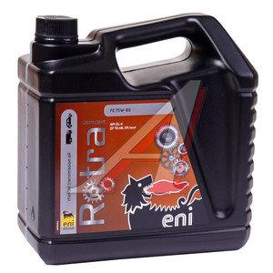 Масло трансмиссионное ROTRA FE GL4 п/синт.4л ENI ENI SAE75W80