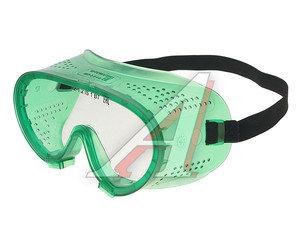Очки защитные закрытые с прямой вентиляцией ИСТОК ОЧК006