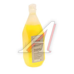 Очиститель стекол BMW концентрат OE 83122361702