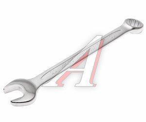 Ключ комбинированный 21х21мм JTC JTC-AE2421