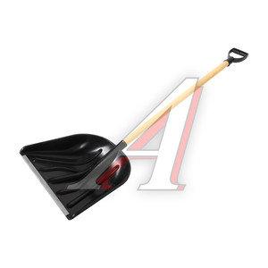 Лопата снеговая пластиковая 410х460мм с деревянным черенком ЗИМА №1, ЗИ-00404
