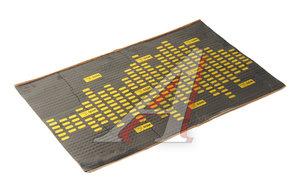 Шумоизоляция Комби Люкс БМФ (0.5х0.8м) Techno SGM SGM Techno