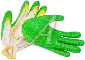 Перчатки х/б 2-ое латексное покрытие ИСТОК П022