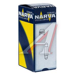 Лампа 12V C3W SV7-8 28мм двухцокольная NARVA 170943000, N-17094