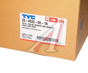 Фара MERCEDES Sprinter (14-) правая TYC 20-9533-00-1N, A9068202961