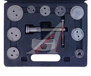 Набор инструментов для сведения тормозных цилиндров 11 предметов АВТОДЕЛО АВТОДЕЛО 40401, 10573