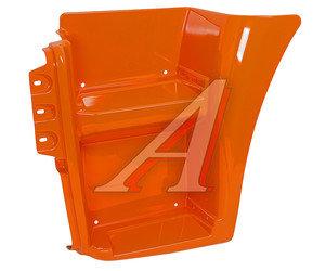 Щиток КАМАЗ-6520 подножки левый (оранжевый) ОАО РИАТ 6520-8405111